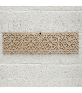 Celosía Madera Laminada - Corte Láser - Diseño Alhambra- 50 x 14cm