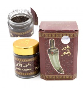Bakhour Al Khanger - Poudre d'Oud à Brûler - 50 gr