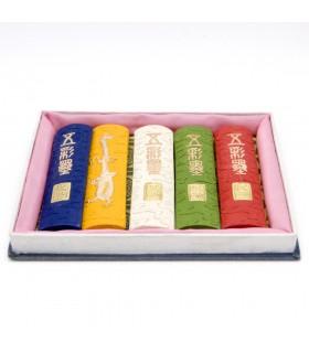 Pack de tintas Chinas - Varios colores  - barra de sumi