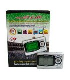 Quran - Digital - MP3