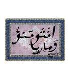 Seu nome em árabe