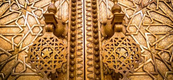 Pósters y cuadros de caligrafía árabe Online Al Mejor Precio